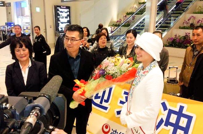 空港歓迎式