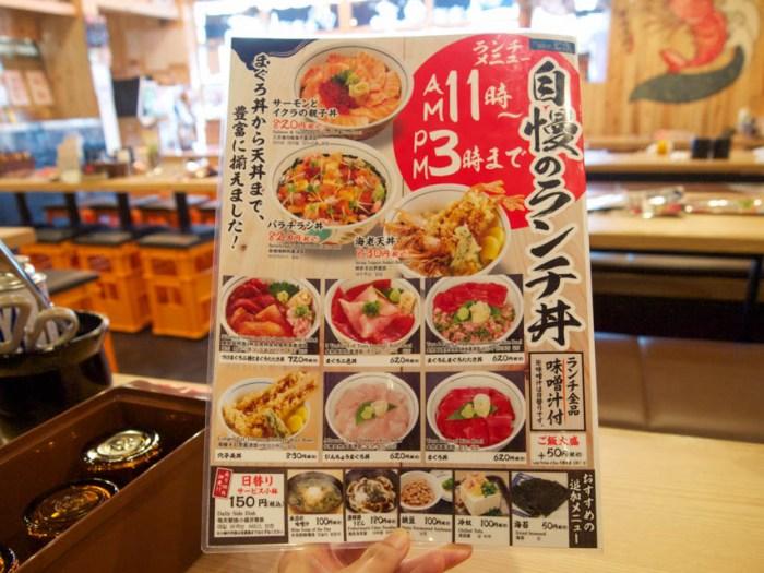 uoman_menu