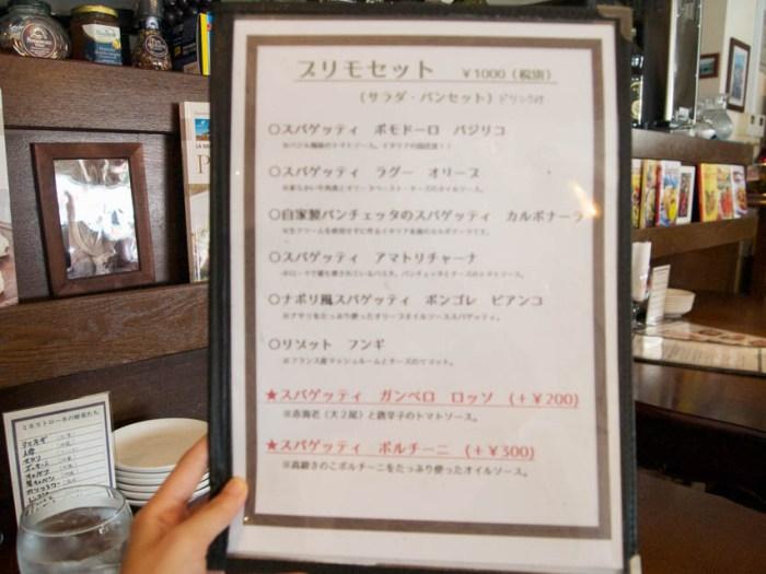 casanova_menu1