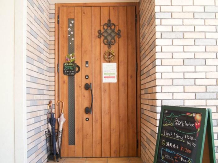 racrobi_door