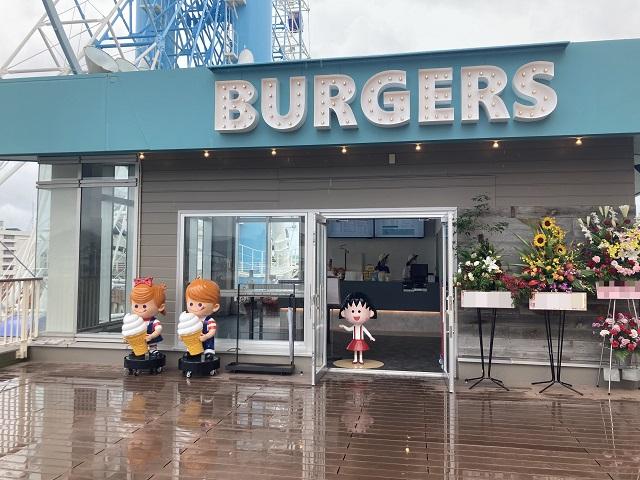 チェリービーンズバーガーが清水ドリプラにオープン!チェリービーンズポテトもあるよ