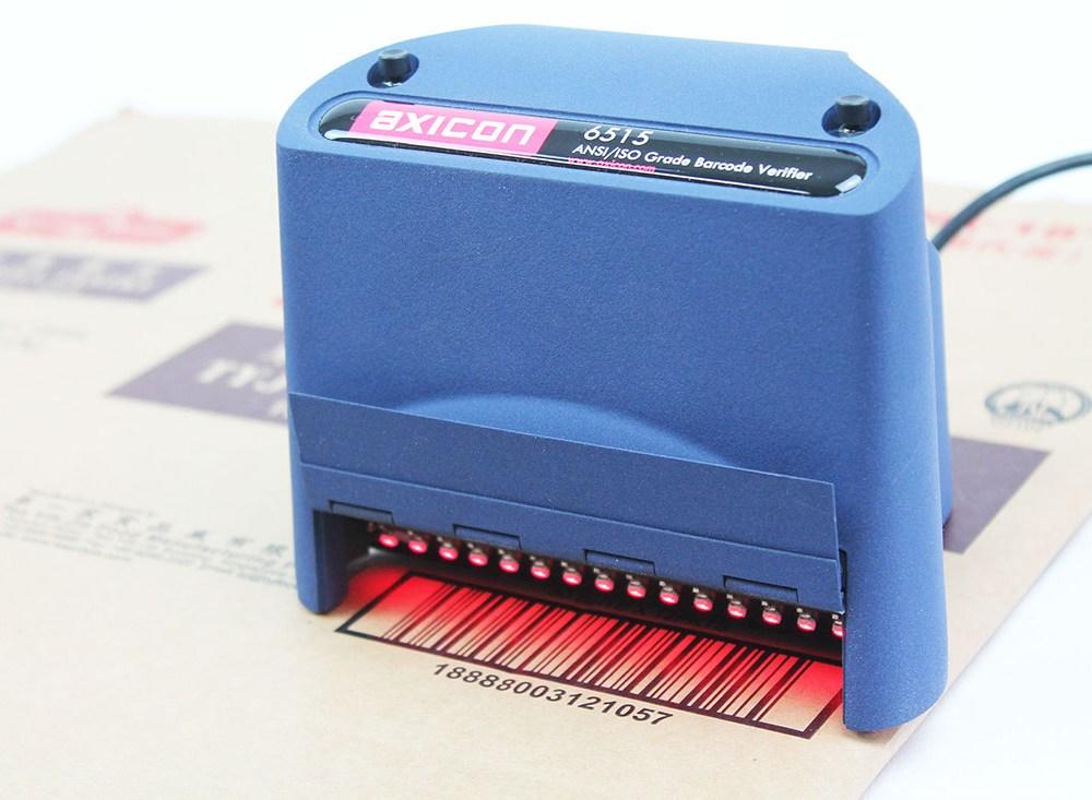 Axicon 6515 1D verifier