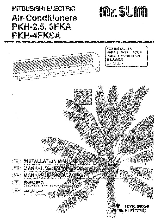 Mitsubishi Mr Slim PKH 2.5 3FKA PKH 4FKSA Wall Air