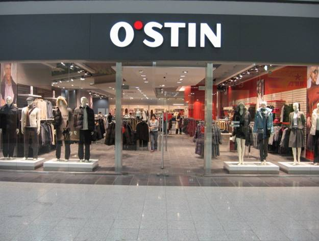 Одежда-Остин-2