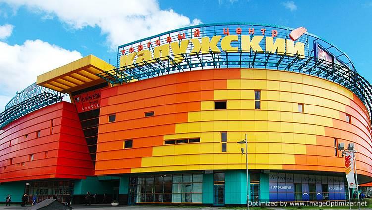 Торговые-центры-Москвы-3
