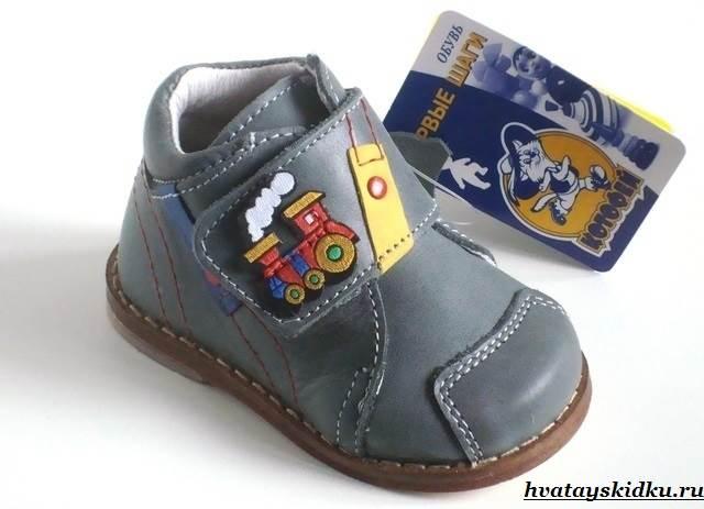 697c1f83c Детская обувь Котофей | Модный сайт