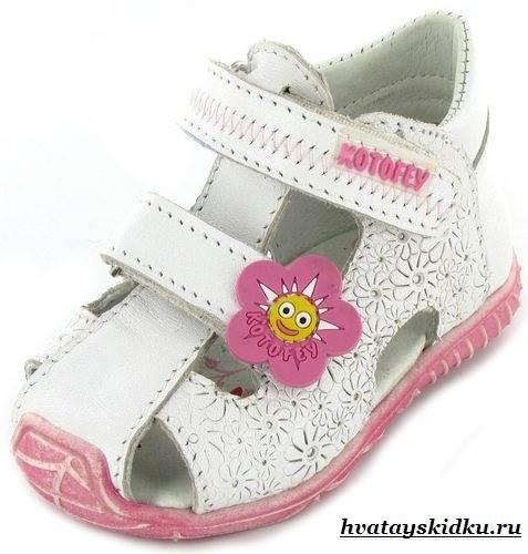 Детская-обувь-Котофей-3