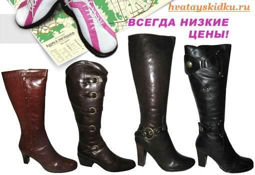 Маттино-обувь-2