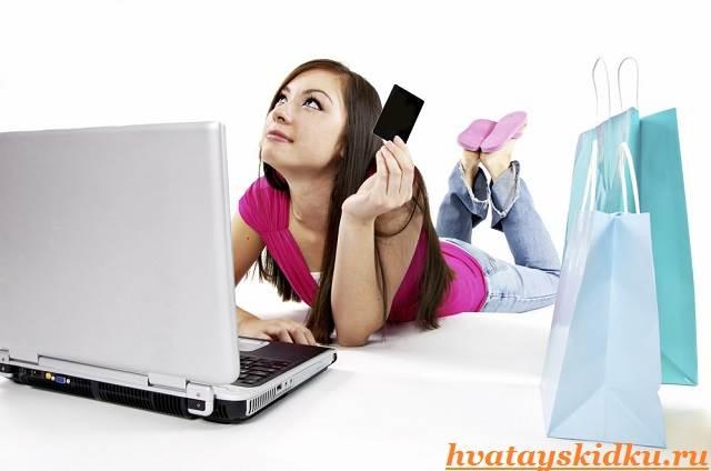 Интернет-шоппинг-1