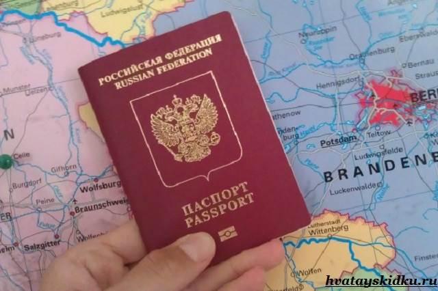 Как-получить-шенгенскую-визу-2