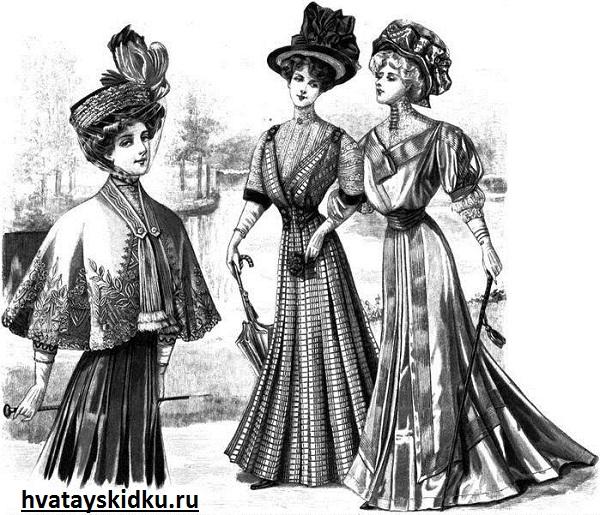 Немецкая-мода-и-её-особенности-7