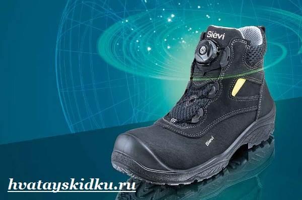 Финская-обувь-и-её-особенности-1
