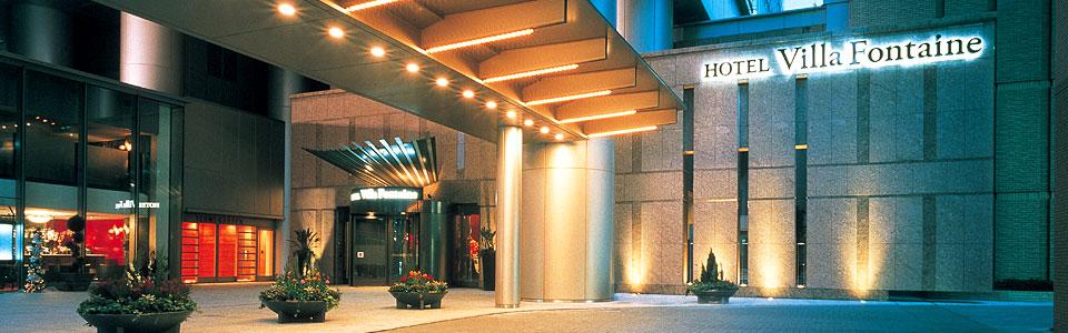 도쿄 롯폰기 | 호텔 빌라폰테누 Hotel Villa Fontaine