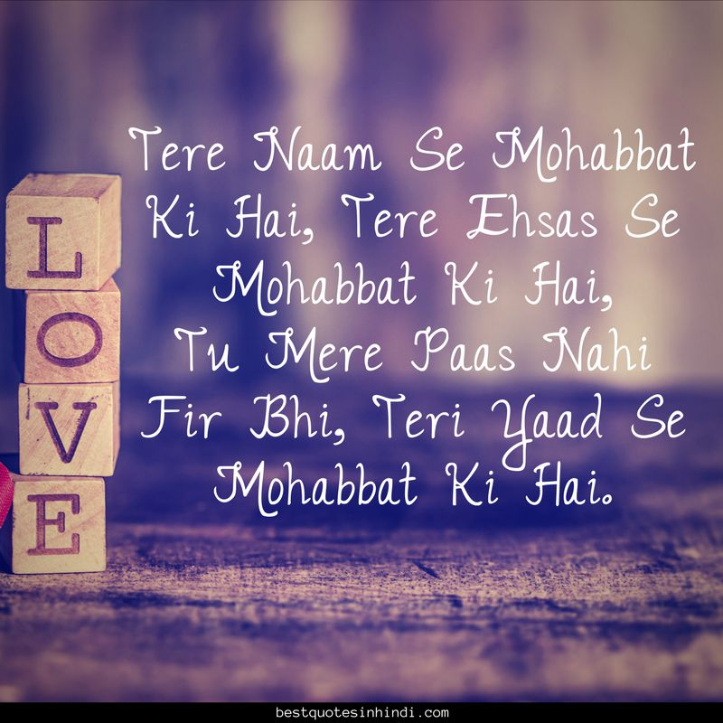 Love Quotes For Boyfriend In Hindi With Images The Emoji