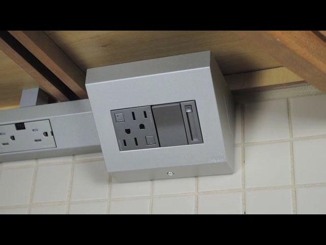 Under Cabinet Wire Mold FM71  Roccommunity