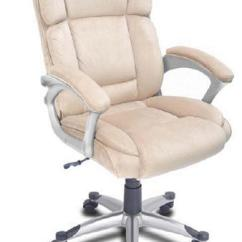 Microfiber Office Chair Stuffed Animal Chairs Serta 24 Coffee Brown Executive At Menards