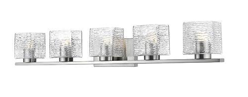 photon lighting 5 light brushed nickel