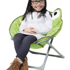 Saucer Chair For Kids Jrc Fishing Backyard Creations Animal Assorted Styles At Menards