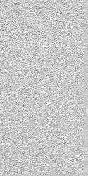 white acoustical drop ceiling tile at
