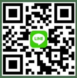 LINE-รับเขียน essay