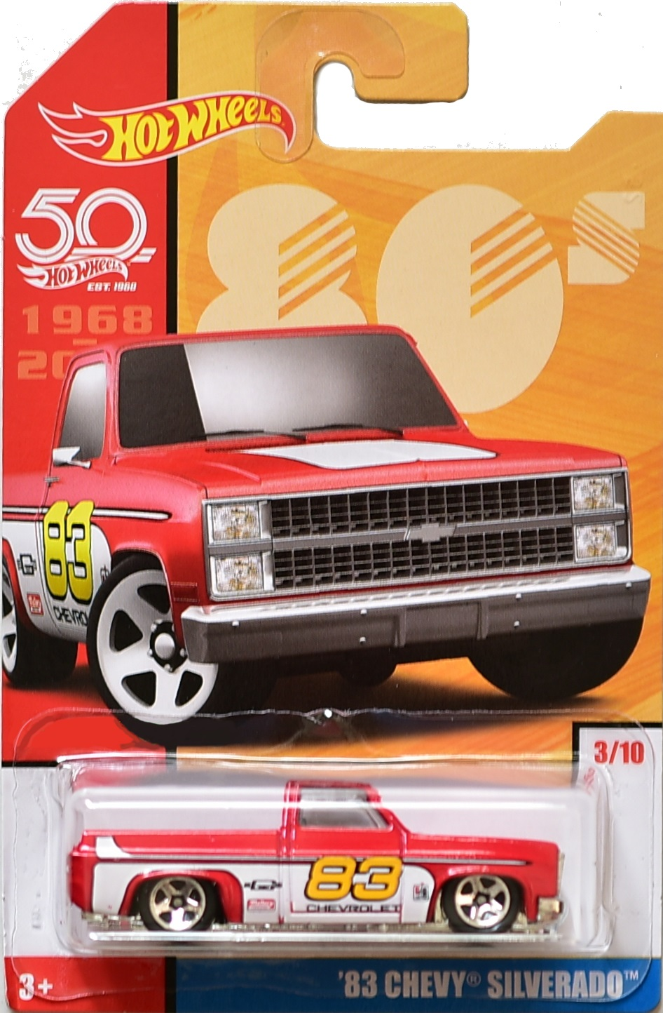 2018 50th Anniversary Throwback Hot Wheels Newsletter