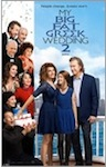my big fat greek wedding movie poster image