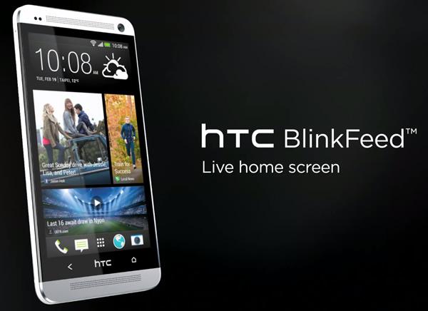 blinkfeed-htc