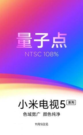 108ntscxiaomi