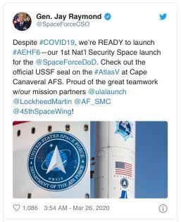 ABD Uzay Kuvvetleri