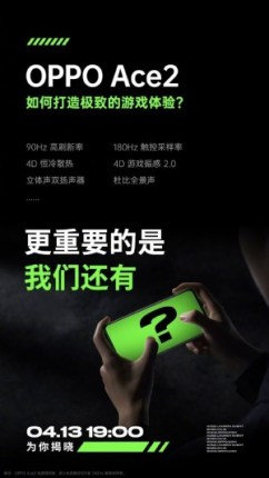Oppo Ace 2 5G