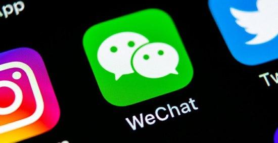 ABD'nin WeChat yasağı, mahkeme kararıyla askıya alındı!