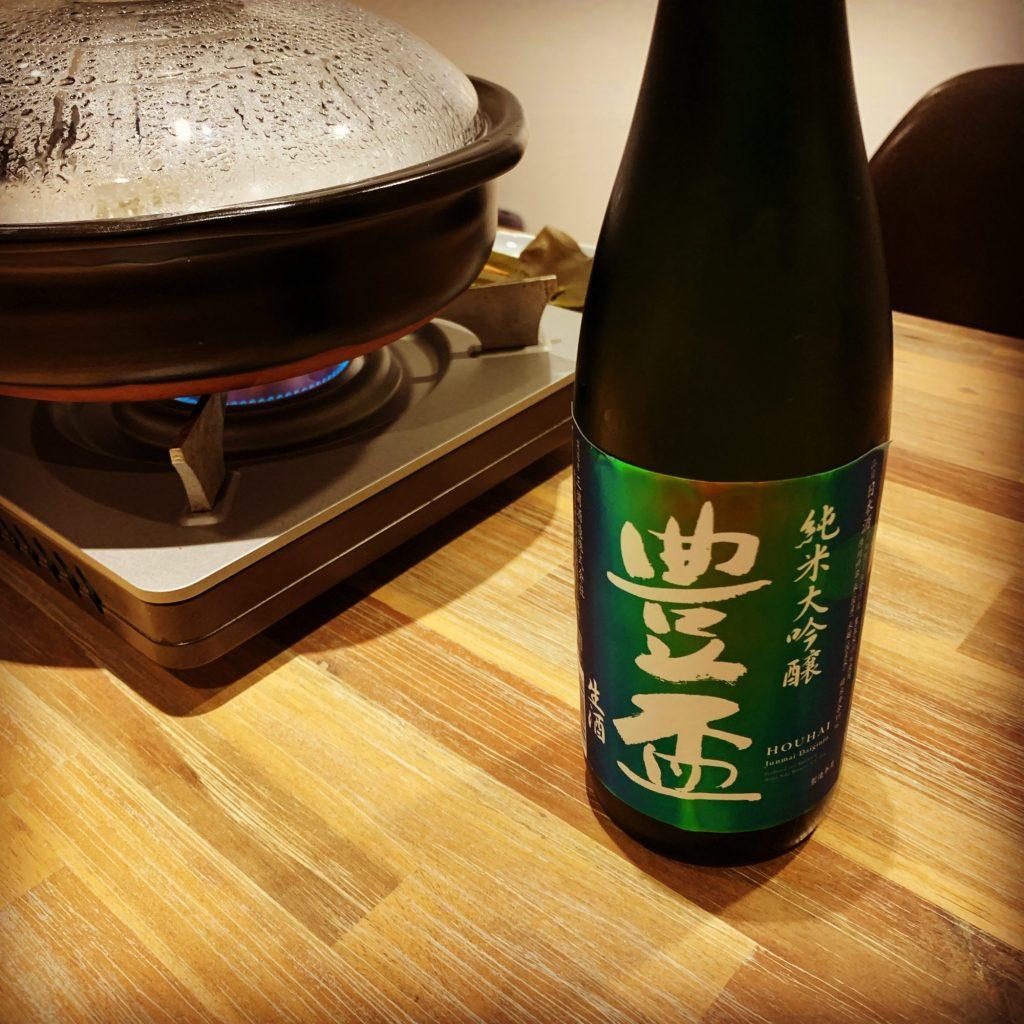豊盃 豊盃米 純米大吟醸 生酒(レインボーラベル)