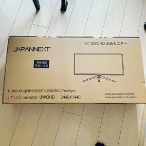 JAPANNEXT JN-VG34100UWQHDR
