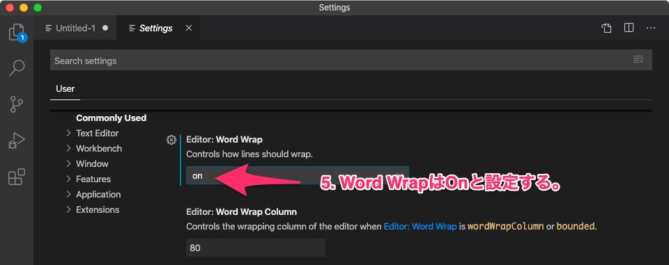Visual Studio Codeの環境設定変更