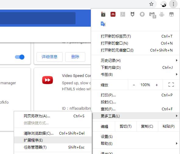 PDF.js+Chrome+Anki=任性學習專業英語 - ICE-9