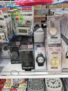 様々な種類の腕時計