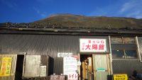 朝日を浴びる富士山