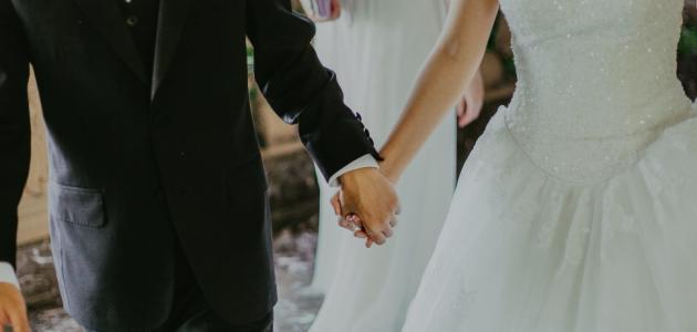 عبارات ذكرى الزواج حياتك