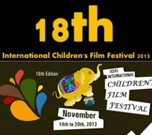 International-Children-Film-Festival-India