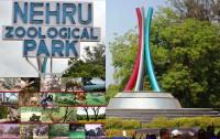 zoo park_hyd_(200x125px)