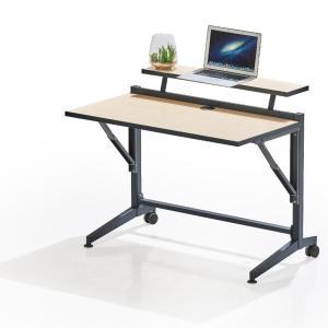 Flip Computer Table