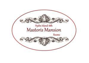 Mastoris Mansion Rooms