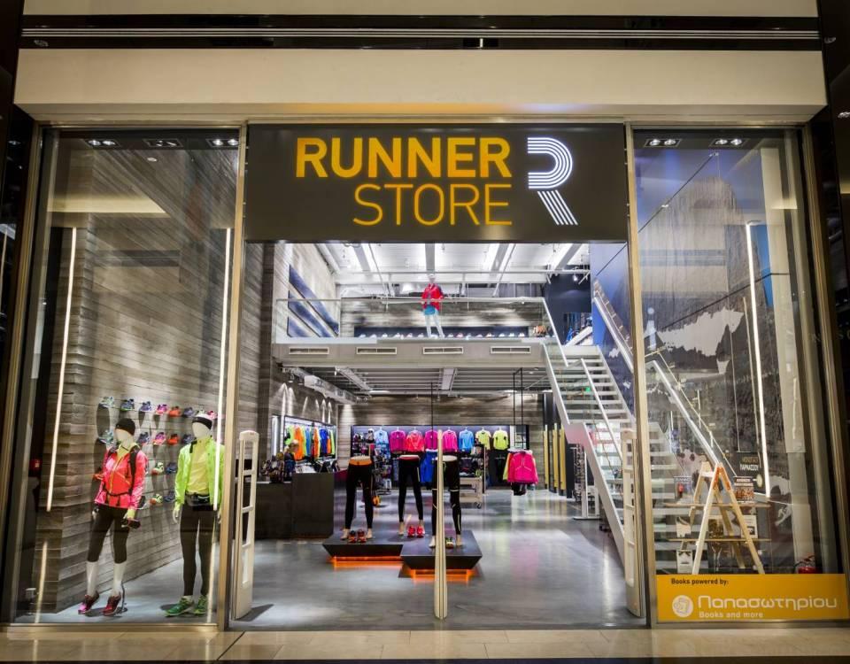 Runners Store