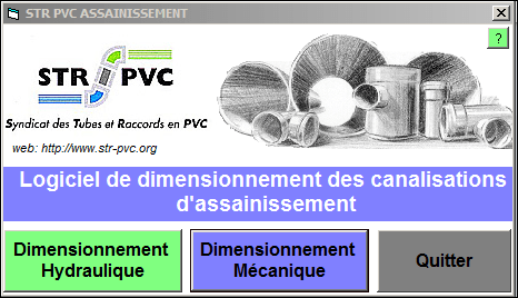 STR-PVC