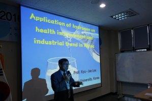 Prof Kyu - Jae Lee presentation