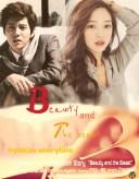 beautyandthebeastcover