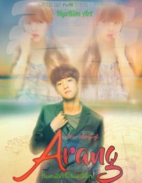 Anotherstoryofarang_haneul88request