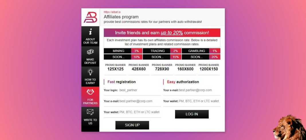 Albet.io Hyip Review: It Is Scam Or Paying? Read Our Review