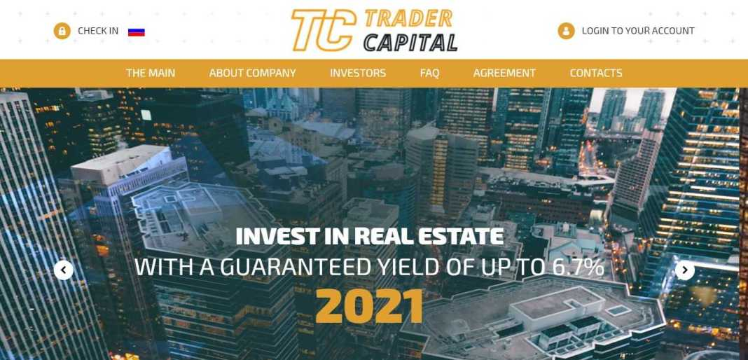 Tradercapital Hyip Review : It Is Scam Or Paying? Read Our Review