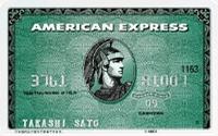 americanexpresscard